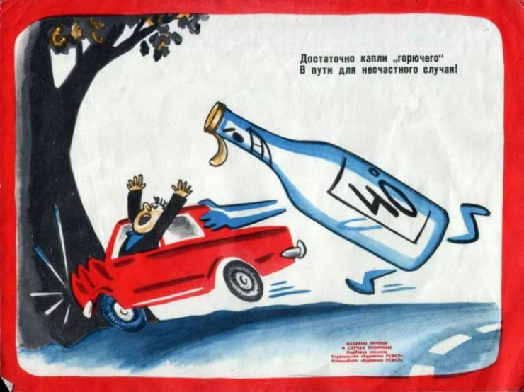 Soviet Road Safety Guidelines in Verses 2