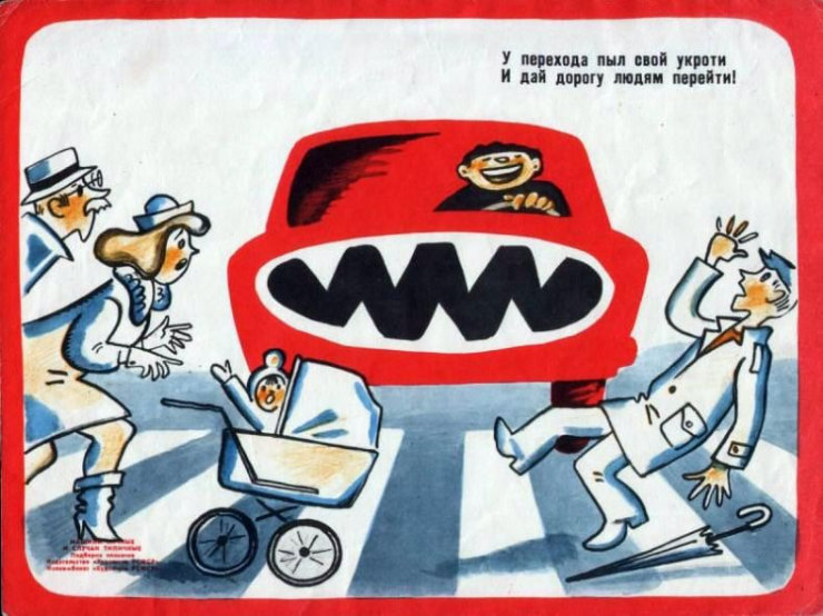 Soviet Road Safety Guidelines in Verses 4