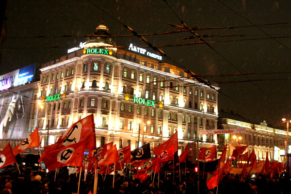 rolex and red flags in Moscow city