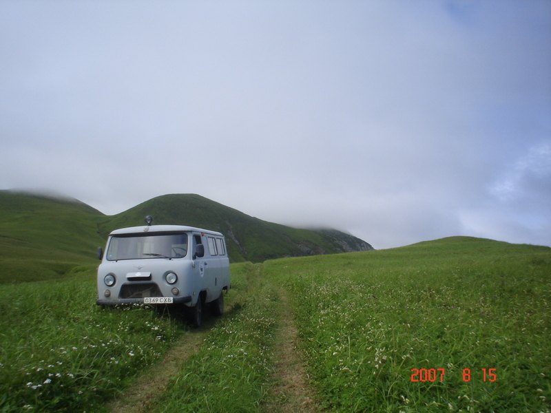Kuril Islands 30