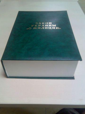 russian book