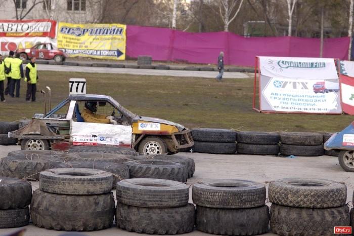 russian budget race 5