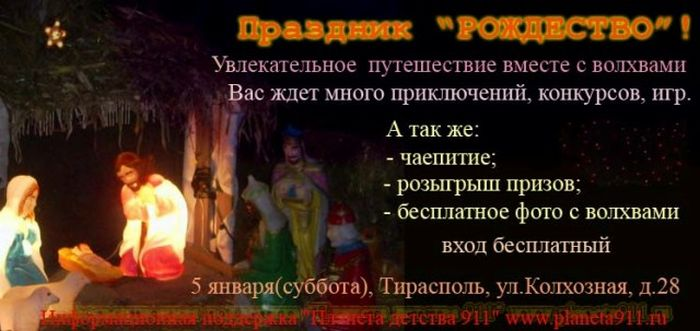 Russian Christians 12