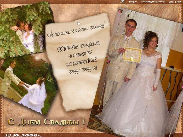 Готовые христианские свадебные сценарии