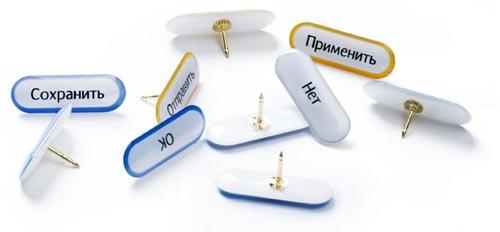 russian design