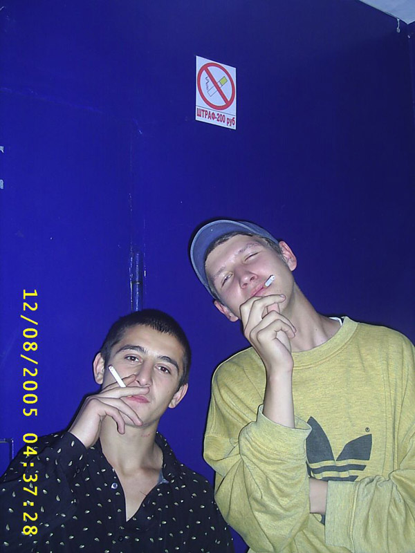 disco in a Russian province 22