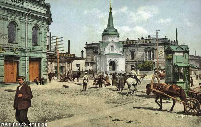 Russia 100 years ago 94
