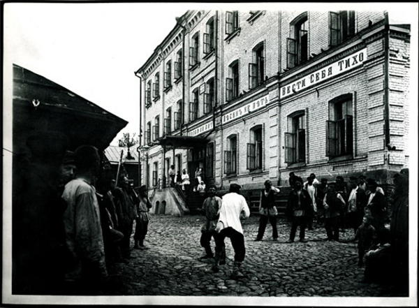 old photos of Russian Empire 12