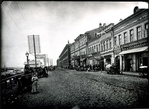 old photos of Russian Empire 13