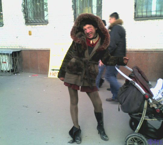 Russian girl, not 2