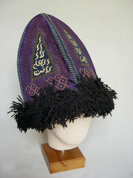 hats of russian people 2