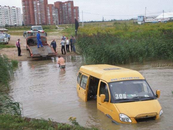 Russian mini bus 11