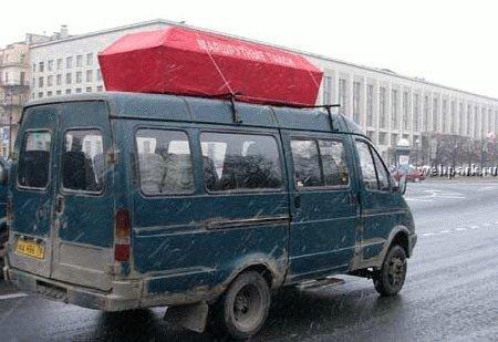 Russian mini bus 2