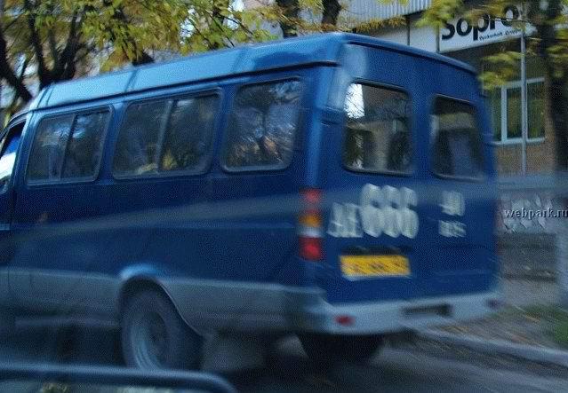 Russian mini bus 3