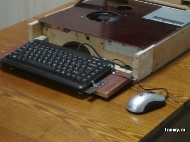 Russian Mobile Computer 8