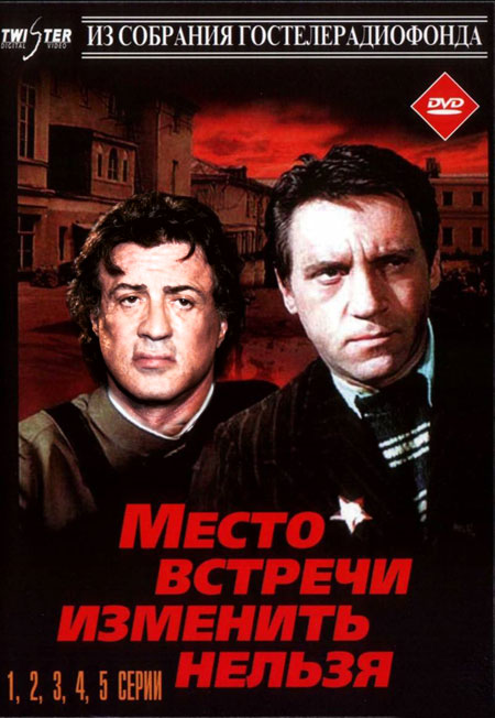 Russian movies 23