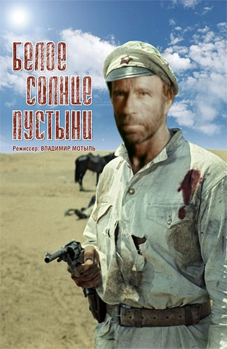 Russian movies 30