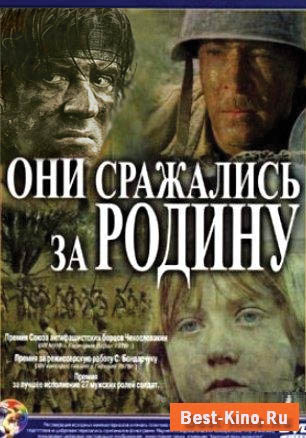 Russian movies 32
