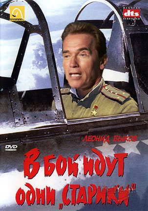 Russian movies 33