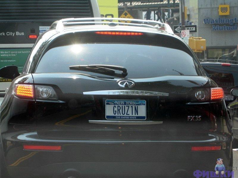 Russian car plates in America 11
