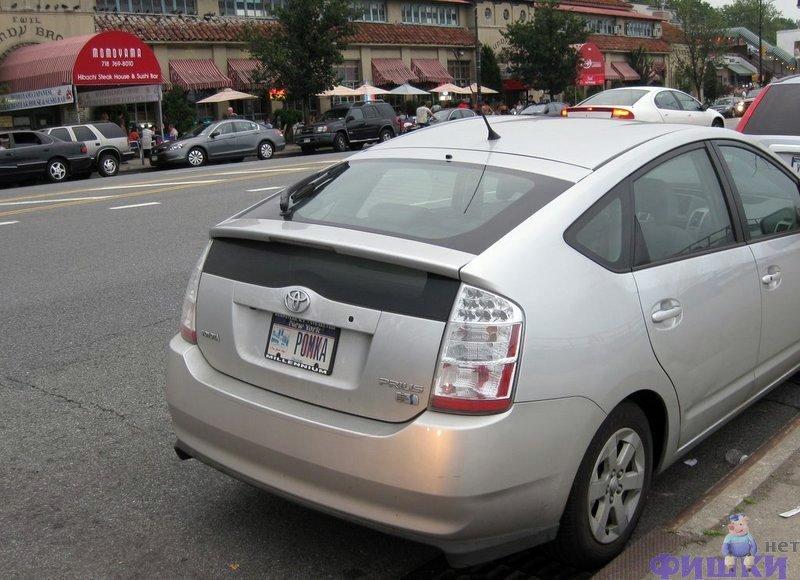Russian car plates in America 21
