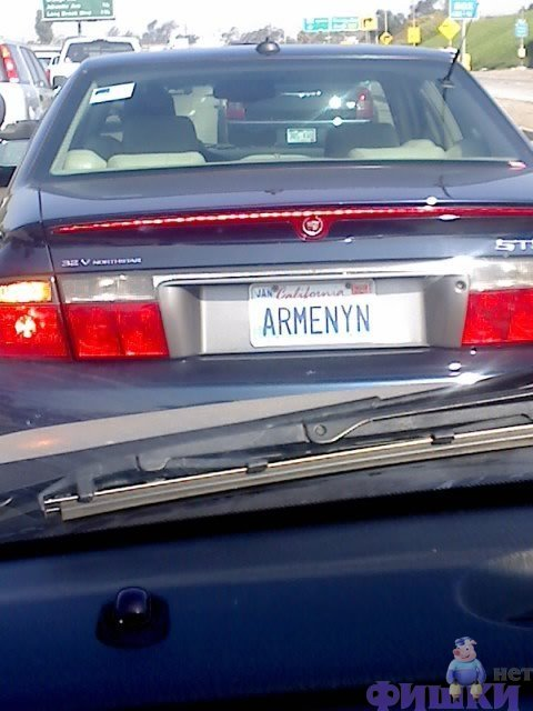Russian car plates in America 3