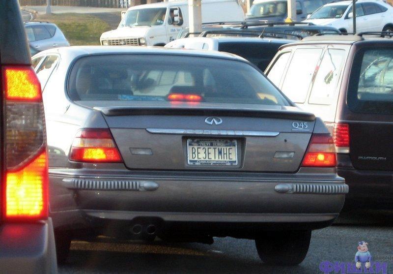Russian car plates in America 30