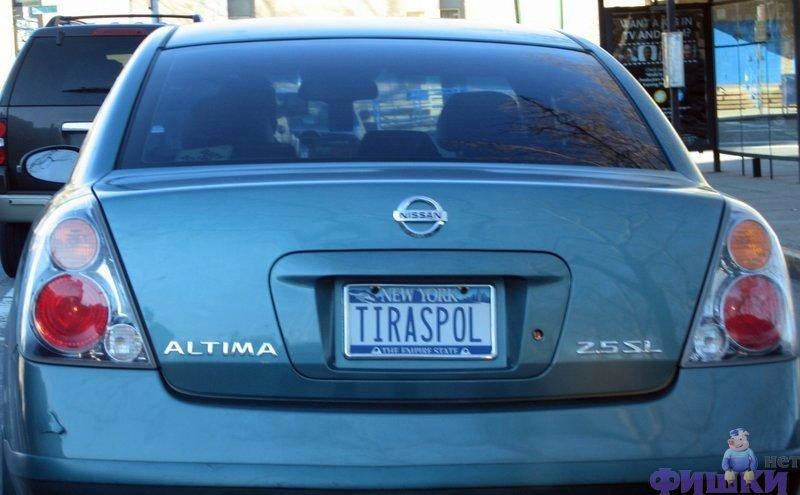 Russian car plates in America 31