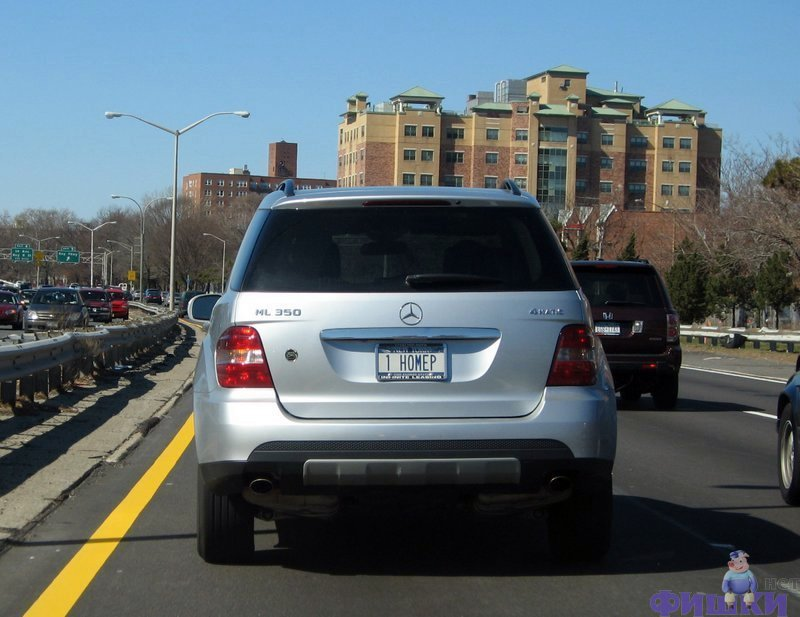 Russian car plates in America 32