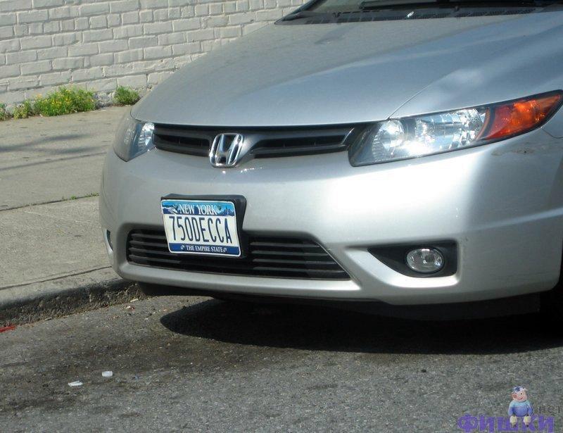 Russian car plates in America 36