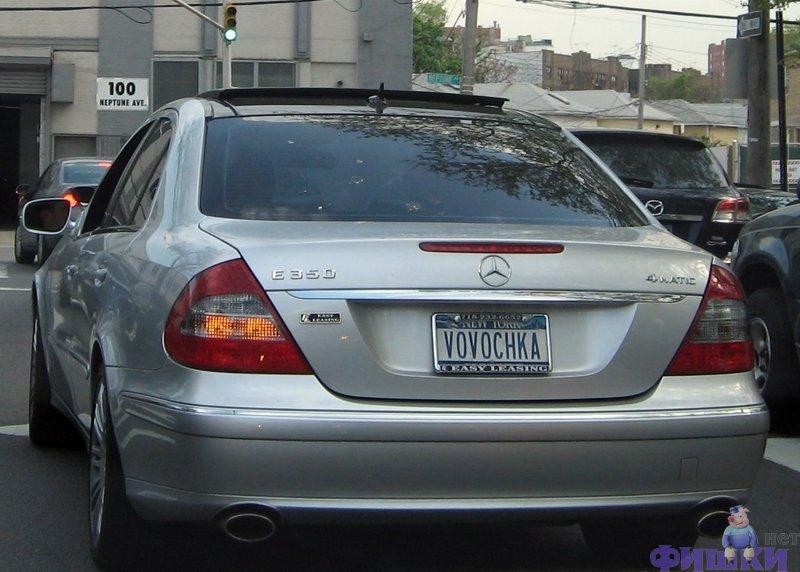 Russian car plates in America 40