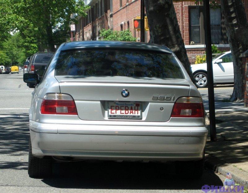 Russian car plates in America 41