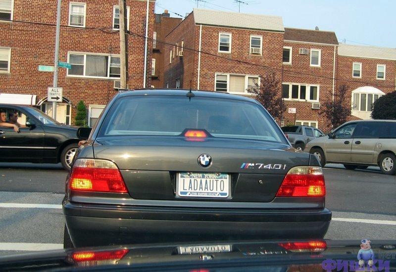 Russian car plates in America 45