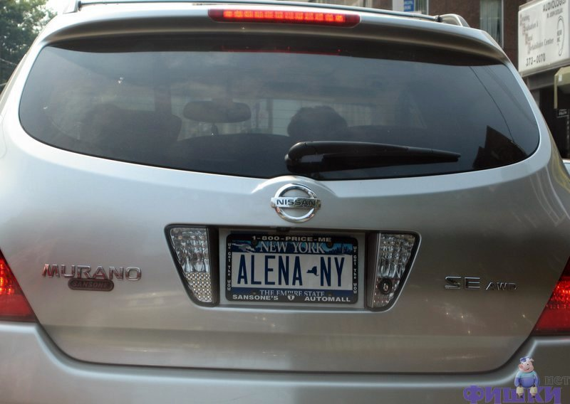 Russian car plates in America 46