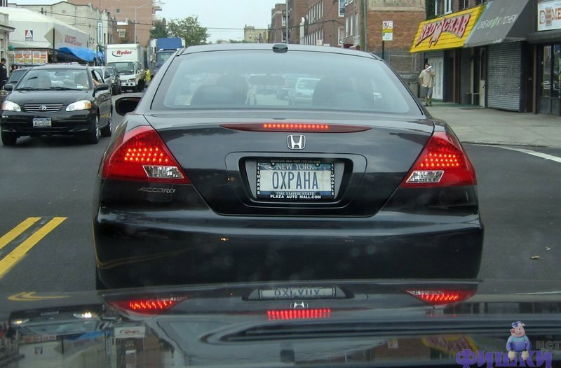 Russian car plates in America 47
