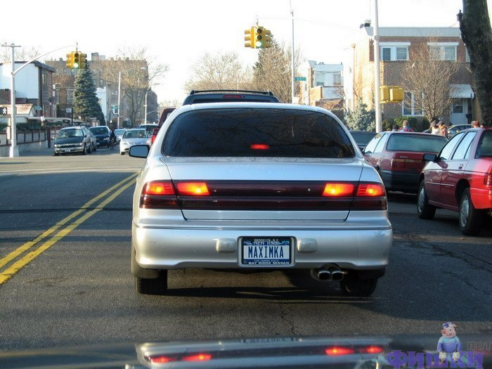 Russian car plates in America 51