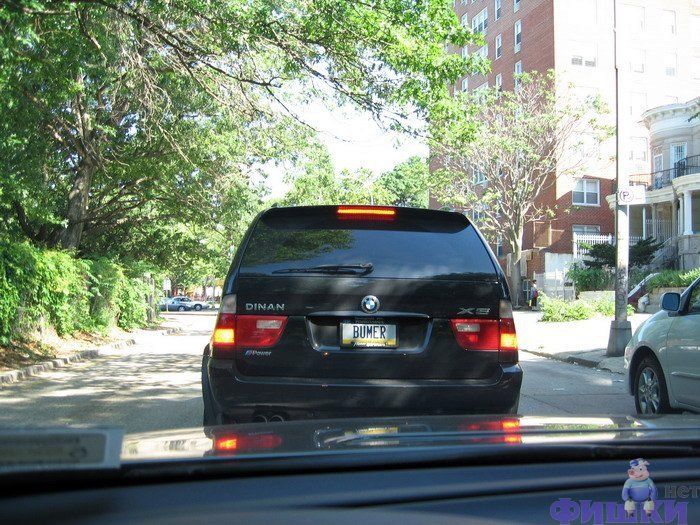 Russian car plates in America 7