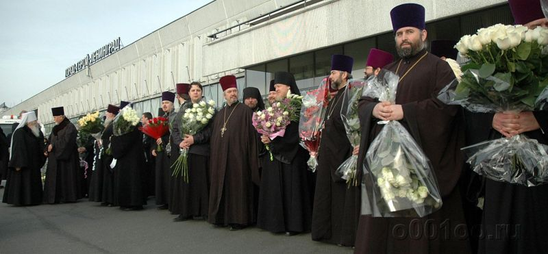 Russian pope comes to visit St. Petersburg