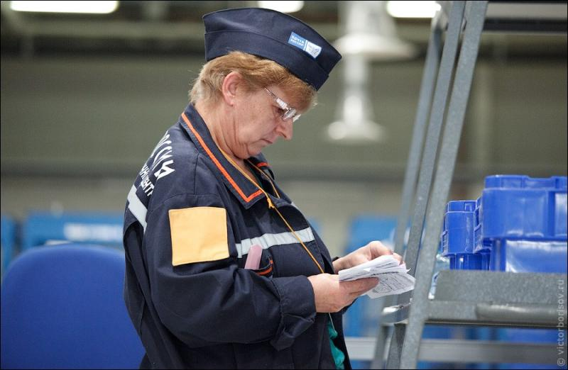 Russian Post - Automatic Letter Sorting 18