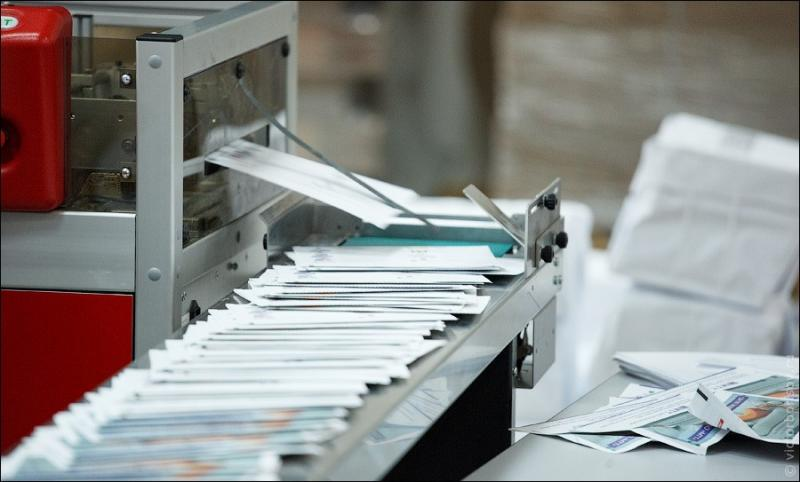 Russian Post - Automatic Letter Sorting 30