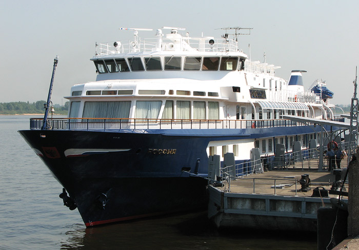 boat of Russian President 1