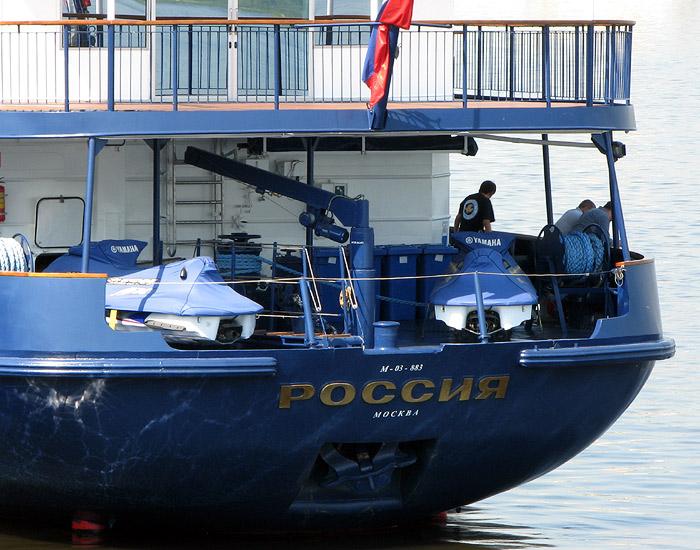 boat of Russian President 4