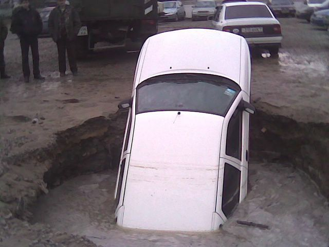 roads in Ukraine alike Russia