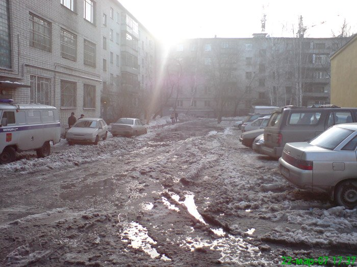 russian roads 2