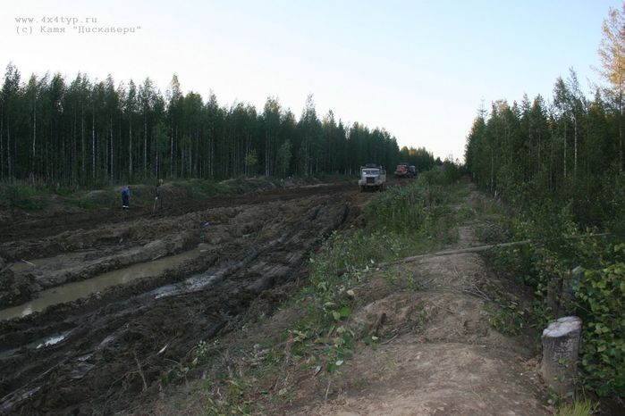 the shots of Russian road 29
