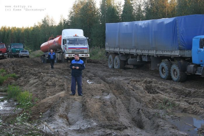 the shots of Russian road 34