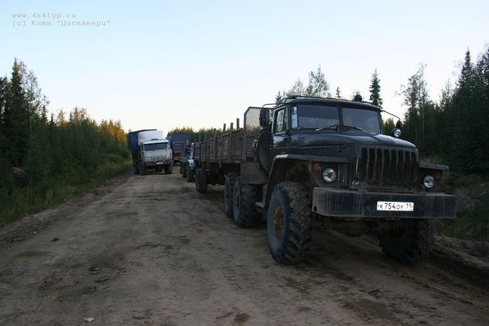 the shots of Russian road 38