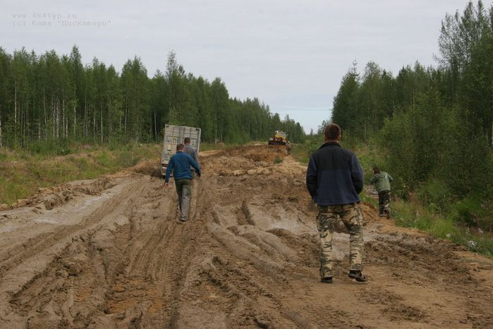 the shots of Russian road 4