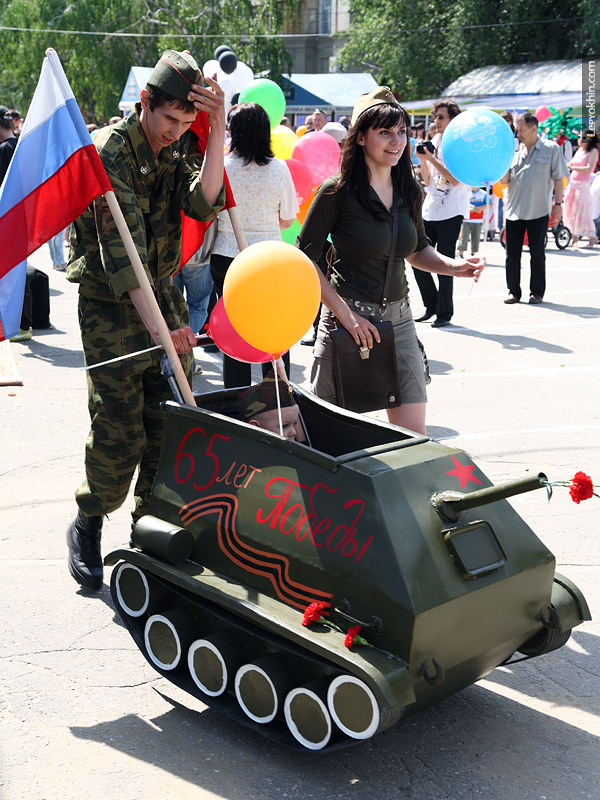 Russian Strollers Parade 56