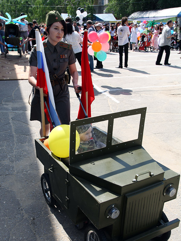 Russian Strollers Parade 57